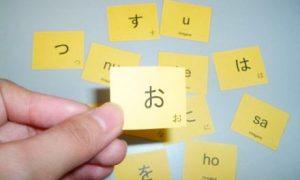 flash-card-bang-chu-cai-hiragana-440x264